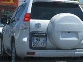 BA-KF : pas de photo