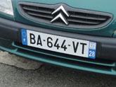 BA-VT : pas de photo