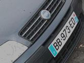 BB-ED : pas de photo