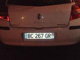 BC-GR : pas de photo