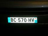 BC-HV : pas de photo