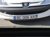 BC-KR : pas de photo