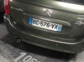 BC-VX : pas de photo