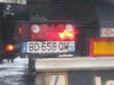 BD-QW : pas de photo