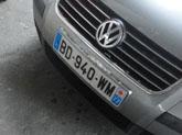 BD-WM : pas de photo
