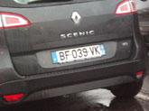 BF-VK : pas de photo